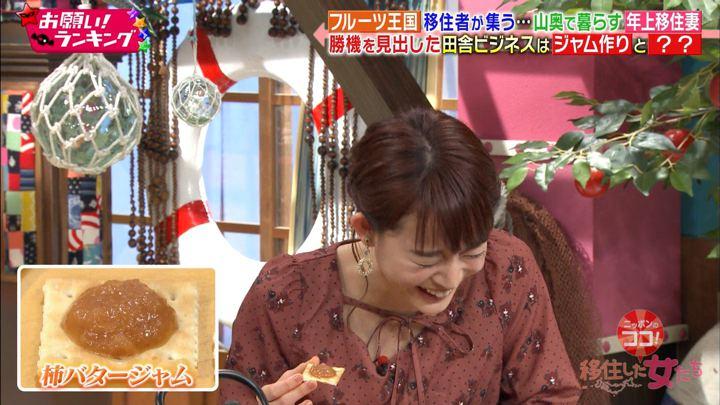 2019年02月07日新井恵理那の画像30枚目