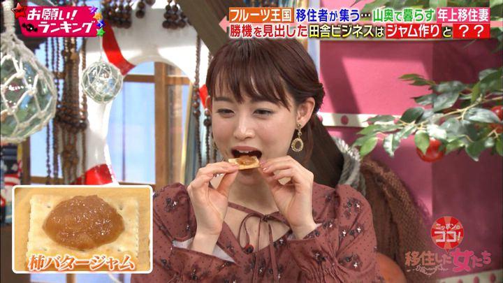 2019年02月07日新井恵理那の画像31枚目