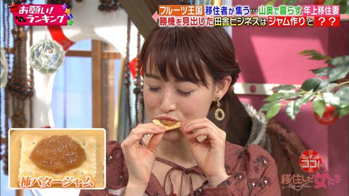 2019年02月07日新井恵理那の画像32枚目