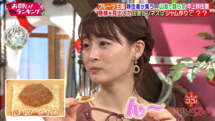 2019年02月07日新井恵理那の画像36枚目