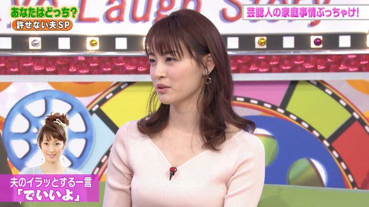 2019年02月08日新井恵理那の画像23枚目