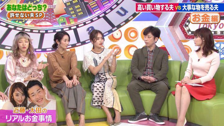 2019年02月08日新井恵理那の画像33枚目
