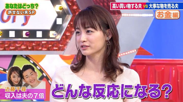 2019年02月08日新井恵理那の画像34枚目