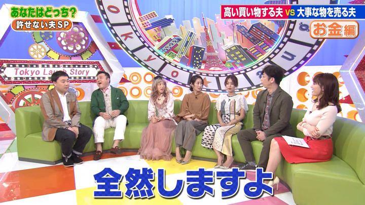 2019年02月08日新井恵理那の画像35枚目