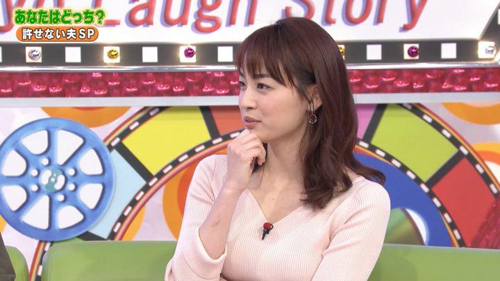 2019年02月08日新井恵理那の画像39枚目
