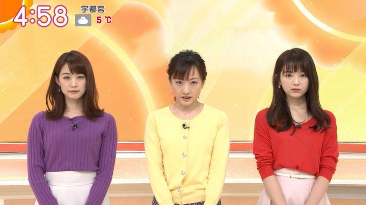 2019年02月11日新井恵理那の画像02枚目