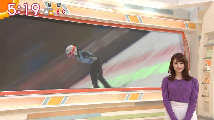2019年02月11日新井恵理那の画像06枚目
