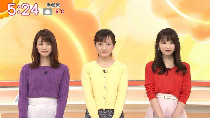2019年02月11日新井恵理那の画像08枚目