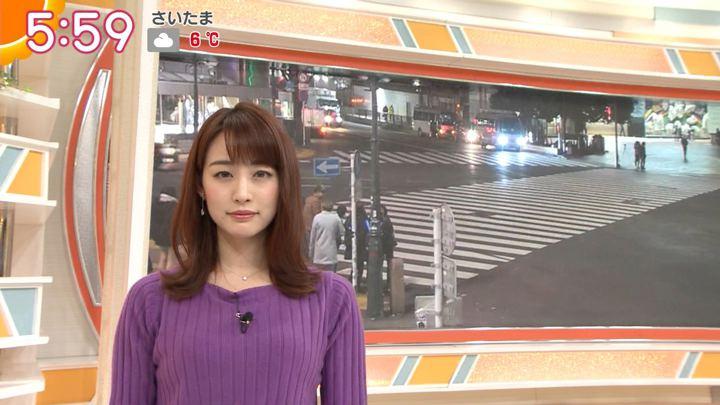 2019年02月11日新井恵理那の画像10枚目