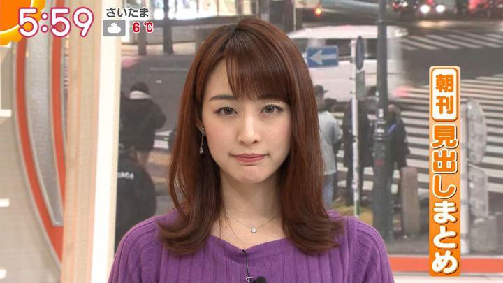 2019年02月11日新井恵理那の画像11枚目