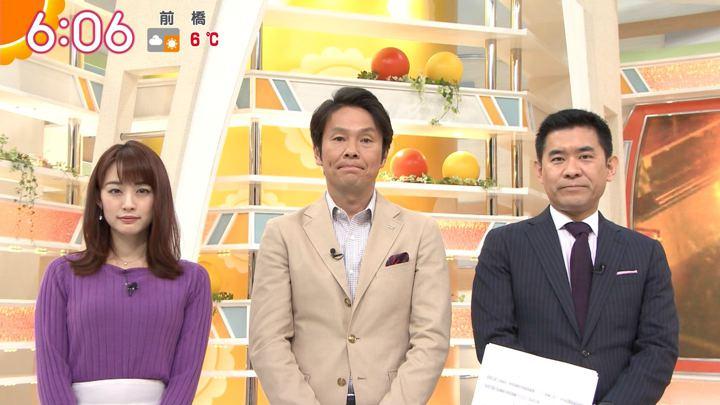 2019年02月11日新井恵理那の画像12枚目
