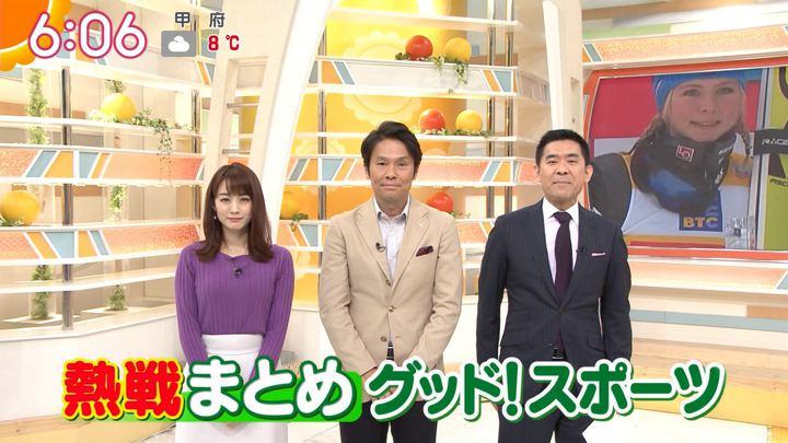 2019年02月11日新井恵理那の画像13枚目