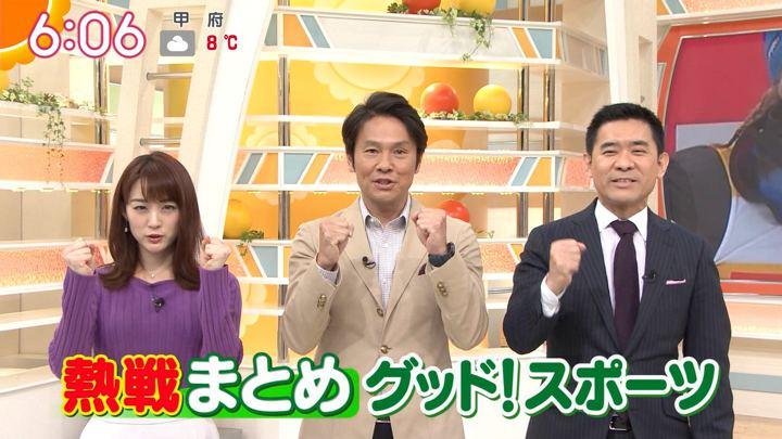 2019年02月11日新井恵理那の画像14枚目