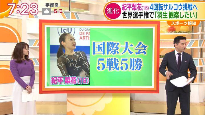 2019年02月11日新井恵理那の画像18枚目