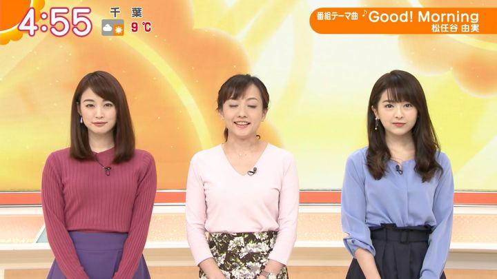 2019年02月13日新井恵理那の画像01枚目