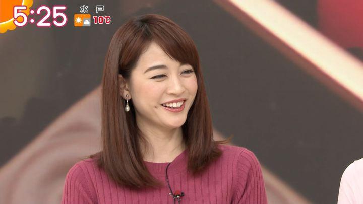 2019年02月13日新井恵理那の画像07枚目