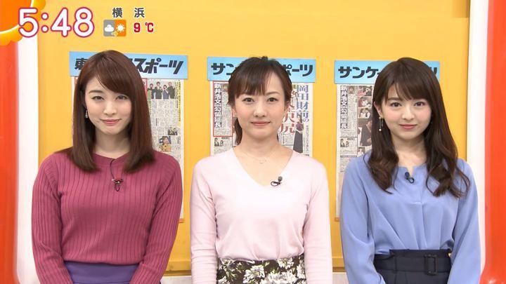 2019年02月13日新井恵理那の画像12枚目