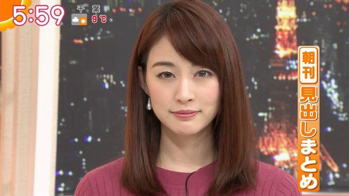 2019年02月13日新井恵理那の画像14枚目