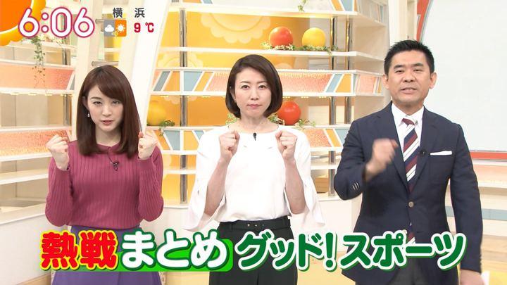 2019年02月13日新井恵理那の画像16枚目
