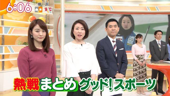 2019年02月13日新井恵理那の画像17枚目