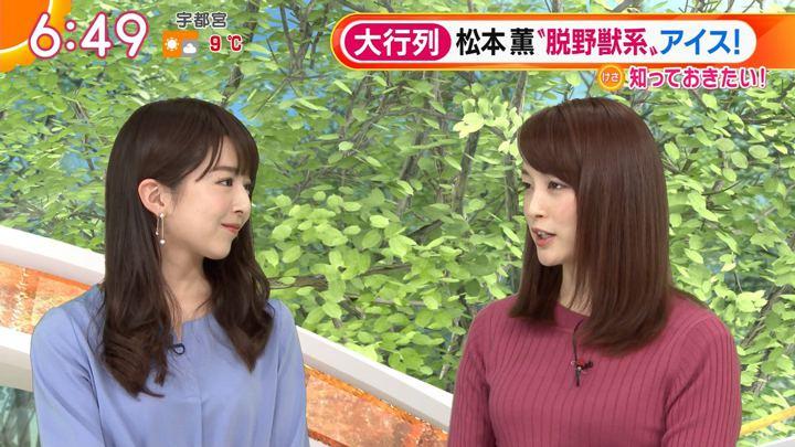 2019年02月13日新井恵理那の画像20枚目