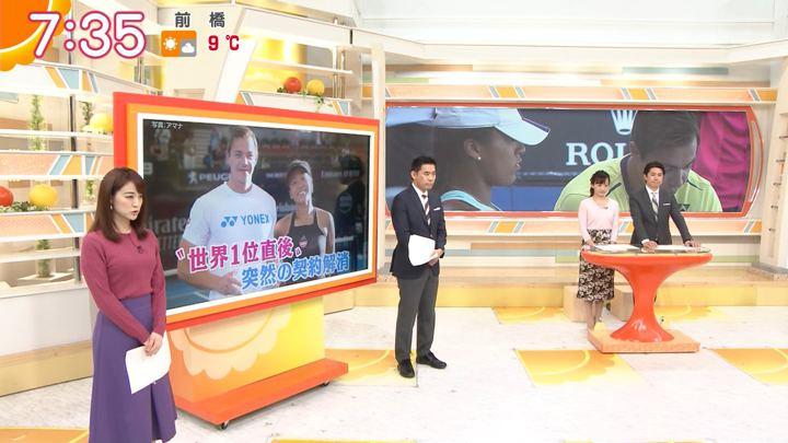 2019年02月13日新井恵理那の画像21枚目