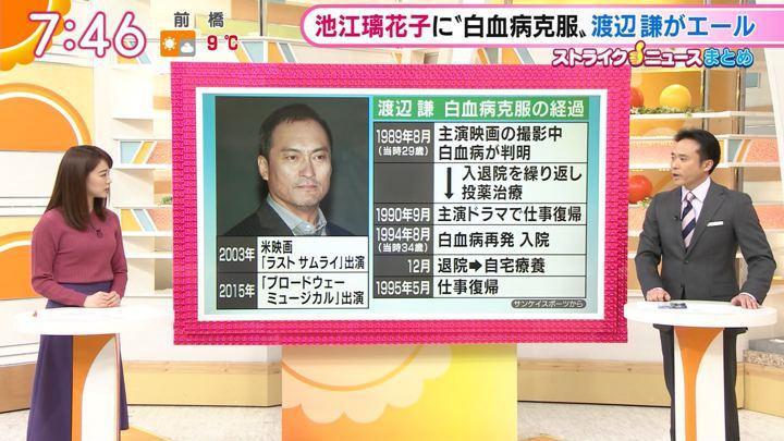 2019年02月13日新井恵理那の画像23枚目