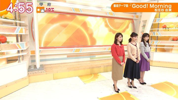 2019年02月14日新井恵理那の画像01枚目