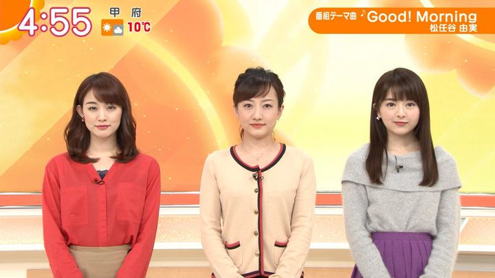 2019年02月14日新井恵理那の画像02枚目