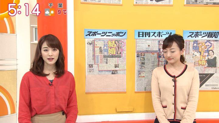 2019年02月14日新井恵理那の画像05枚目