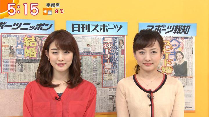 2019年02月14日新井恵理那の画像06枚目