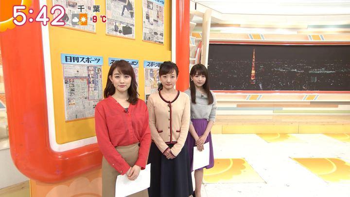 2019年02月14日新井恵理那の画像09枚目