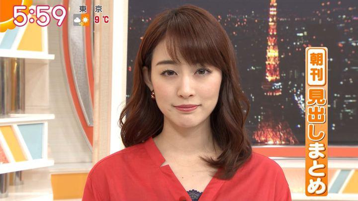 2019年02月14日新井恵理那の画像13枚目