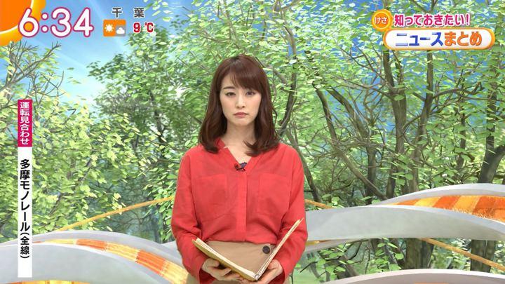 2019年02月14日新井恵理那の画像16枚目