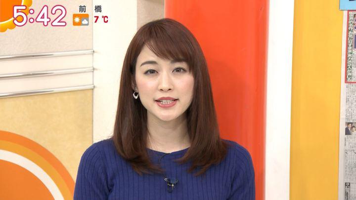 2019年02月15日新井恵理那の画像12枚目