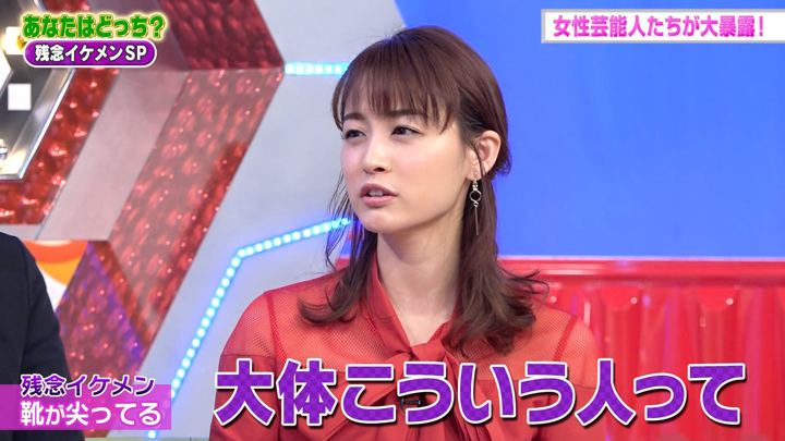 新井恵理那 東京らふストーリー (2019年02月15日放送 11枚)