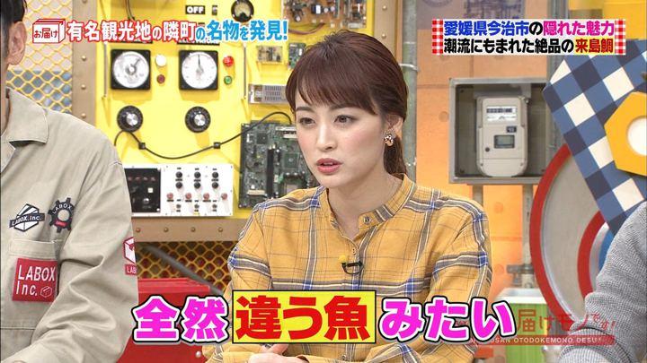 新井恵理那 所さんお届けモノです! (2019年02月17日放送 19枚)