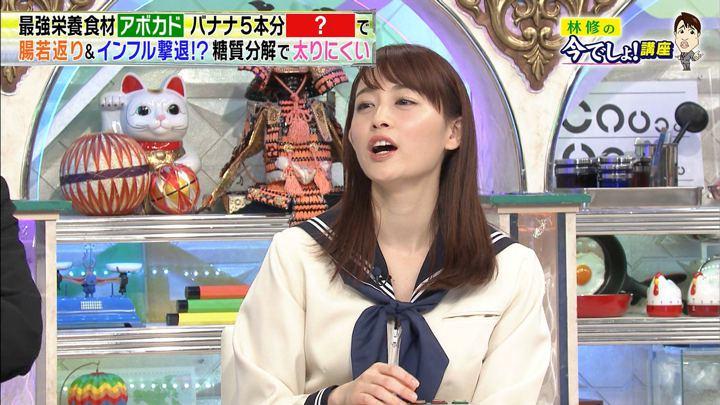 新井恵理那 林修の今でしょ!講座 ソノサキ (2019年02月19日放送 32枚)