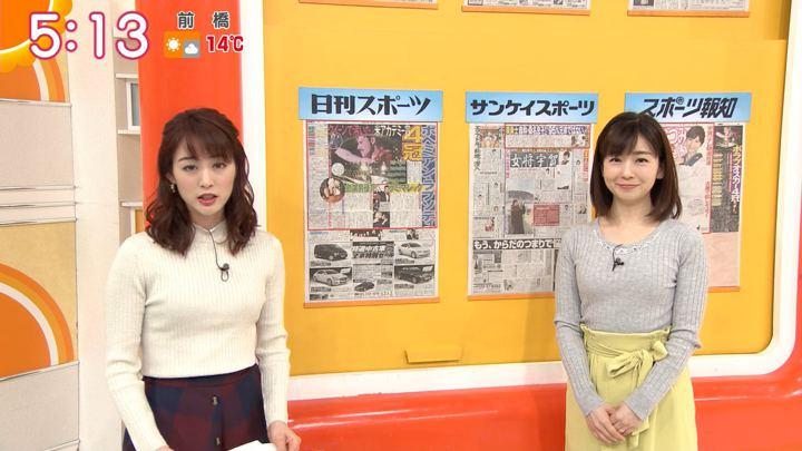 2019年02月26日新井恵理那の画像02枚目