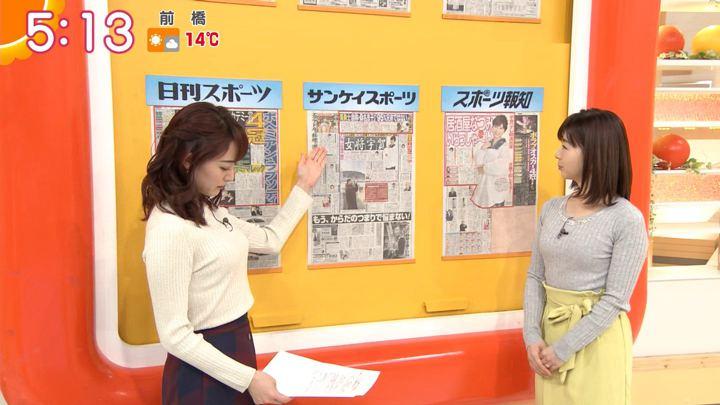 2019年02月26日新井恵理那の画像03枚目