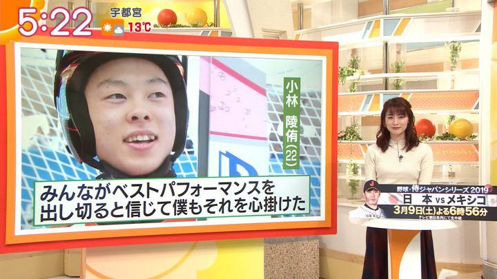 2019年02月26日新井恵理那の画像07枚目