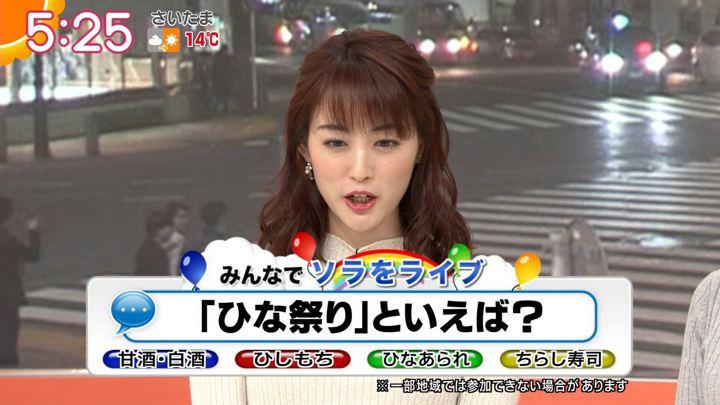 2019年02月26日新井恵理那の画像09枚目