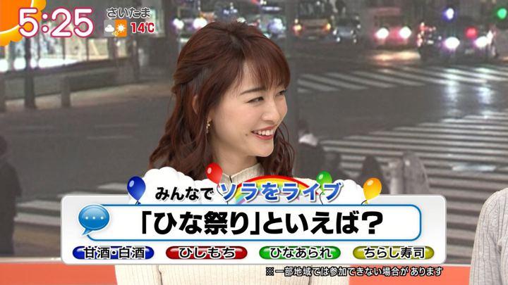2019年02月26日新井恵理那の画像10枚目