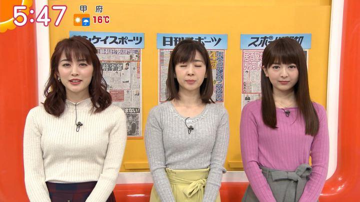 2019年02月26日新井恵理那の画像13枚目