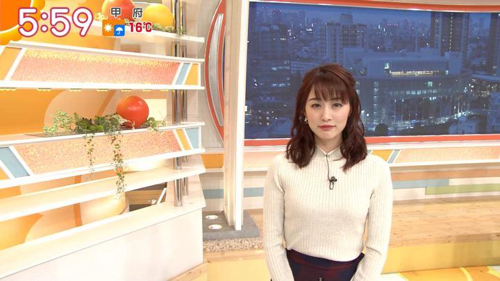 2019年02月26日新井恵理那の画像14枚目