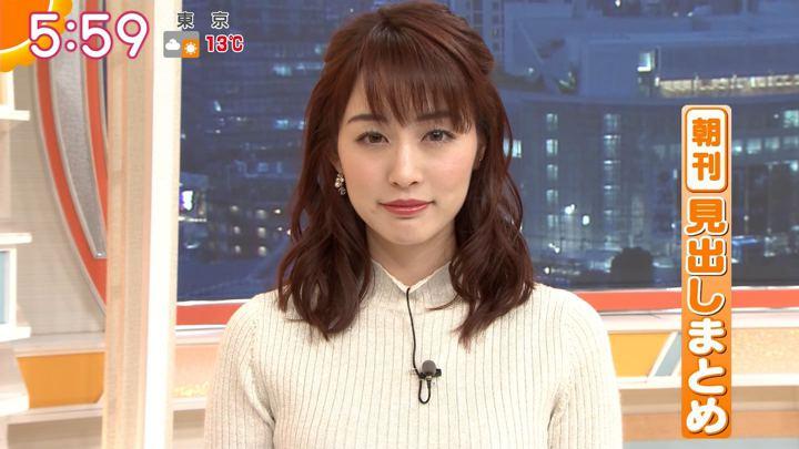 2019年02月26日新井恵理那の画像15枚目