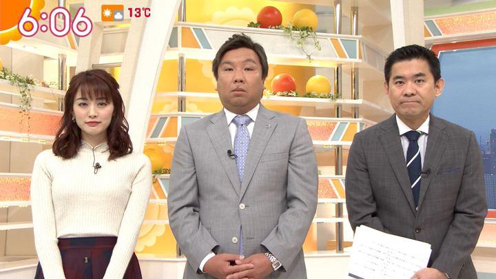2019年02月26日新井恵理那の画像16枚目