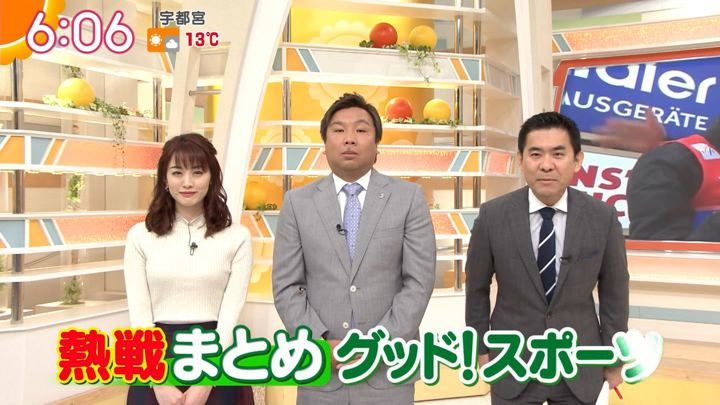 2019年02月26日新井恵理那の画像17枚目