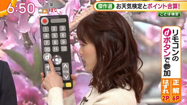 2019年02月26日新井恵理那の画像22枚目