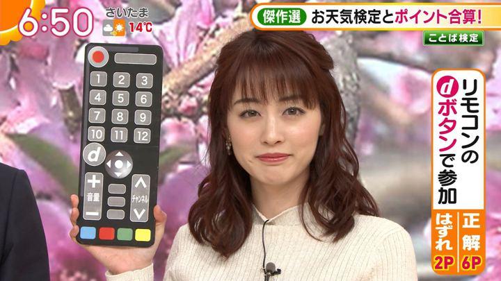 2019年02月26日新井恵理那の画像23枚目
